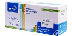 MAK №122A Q3961A, голубой (cyan), для HP, до 4500 стр. - купить в компании CRMtver