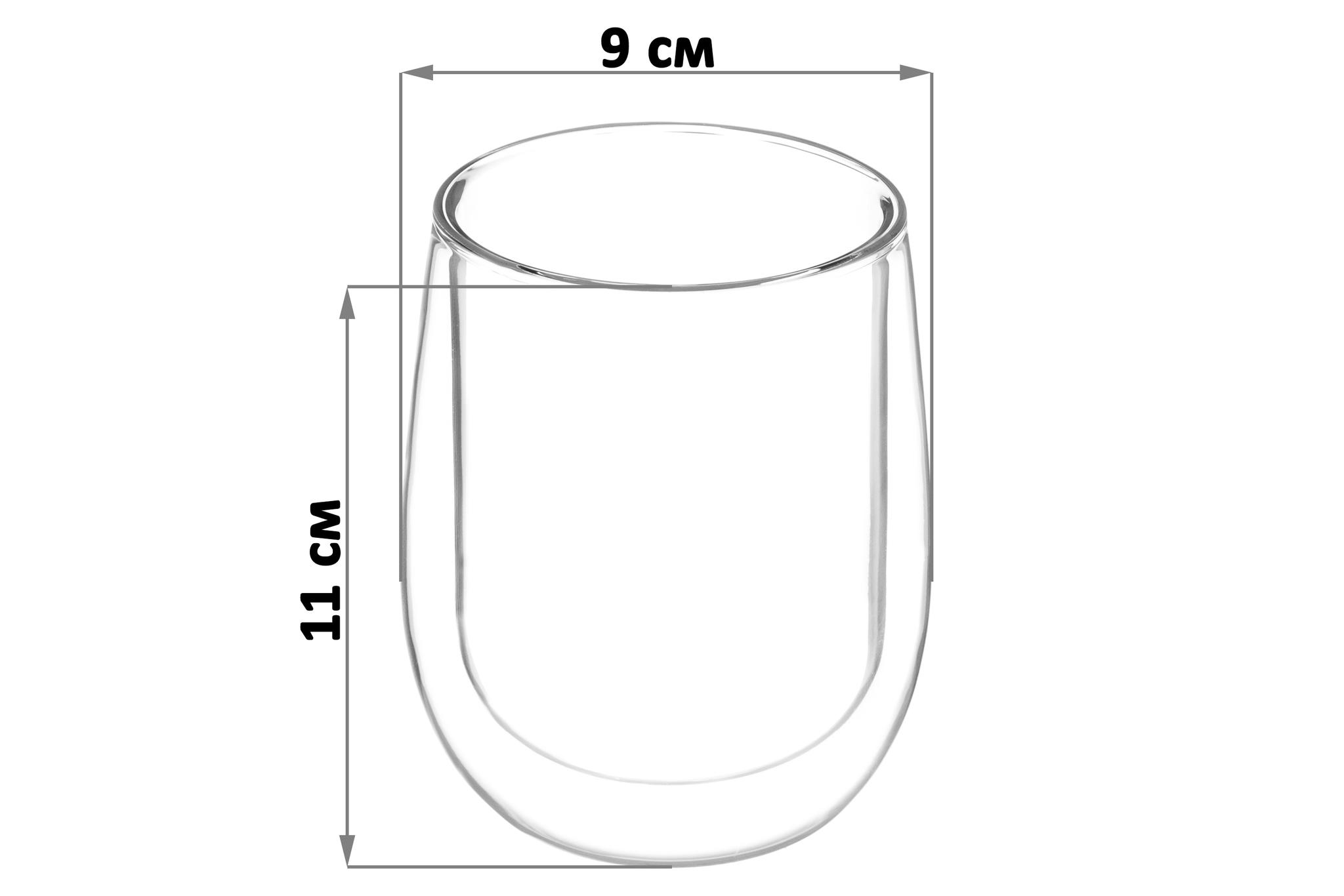Набор 2 стаканов 350 мл