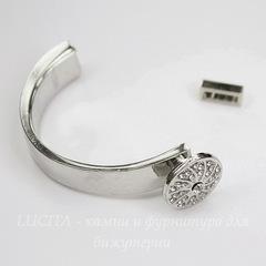 Основа для браслета из двух частей, для шнура 8х4 мм, 8 см (цвет - платина)