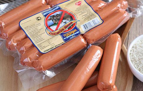 Сосиски нежные 0,5 кг