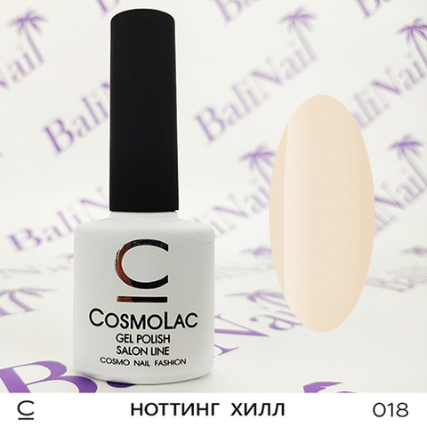 Гель-лак Cosmolac 018 Ноттинг Хилл