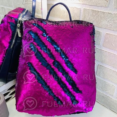 Рюкзак большой школьный для ноутбука планшета прямоугольный в матовых пайетками меняющий цвет Лиловый-Синий
