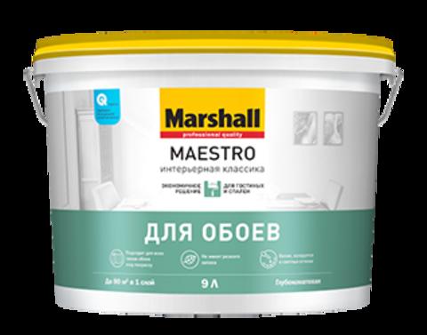 Marshall Maestro Интерьерная Классика Водная глубокоматовая интерьерная краска.