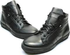Зимние ботинки кроссовки мужские Ikoc 1608-1 Sport Black.