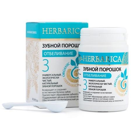 Зубной порошок №3 Отбеливающий Herbarica БиоБьюти, 50 гр
