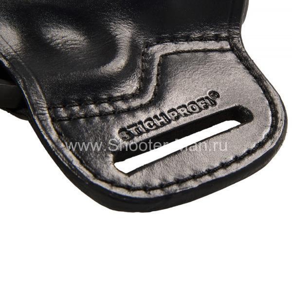 Кожаная кобура на пояс для пистолета Гроза - 03 ( модель № 10 )