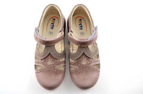 Туфли Тотто из натуральной кожи на липучке для девочек, цвет ирис серобежевый, 10207A. Изображение 9 из 12.