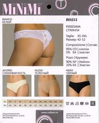 Женские трусы BO 213 Minimi