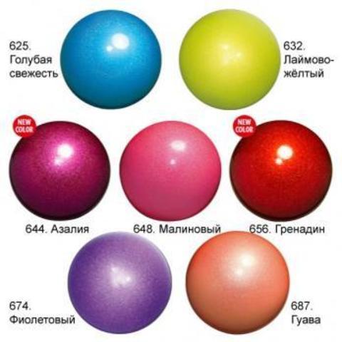 Мяч Chacott Призма юниорский (170 мм)
