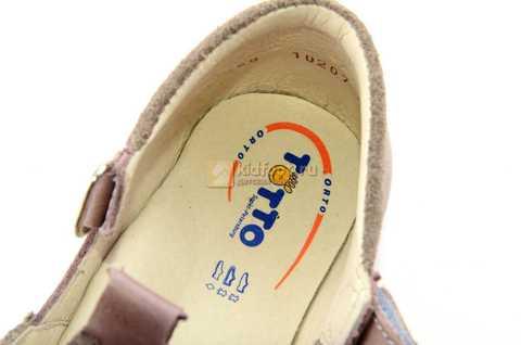 Туфли Тотто из натуральной кожи на липучке для девочек, цвет ирис серобежевый, 10207A. Изображение 11 из 12.