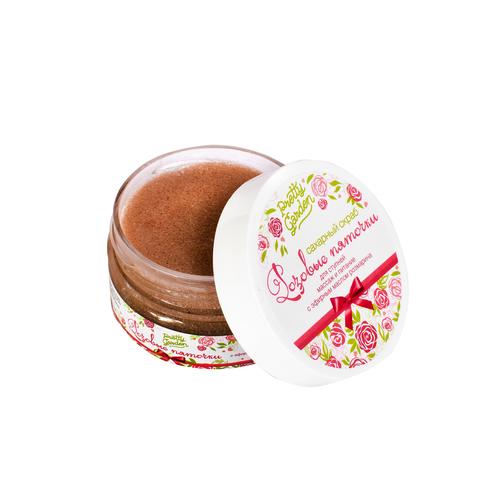 Скраб сахарный для ступней Розовые пяточки интенсивный массаж и питание ступней, 100 г ТМ PRETTY GARDEN