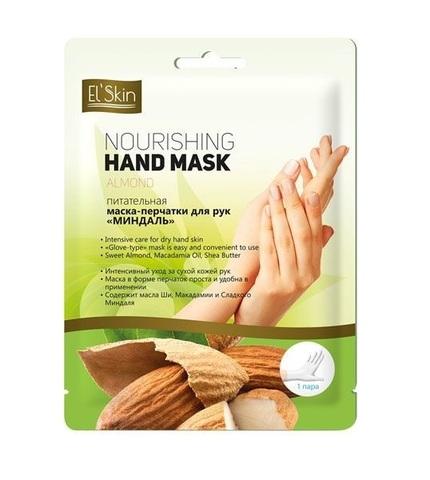 Skinlite Питательная маска-перчатки для рук Миндаль ES-281
