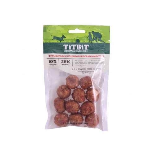Titbit фрикадельки из индейки в клюквенном соусе для собак Золотая коллекция 70 г