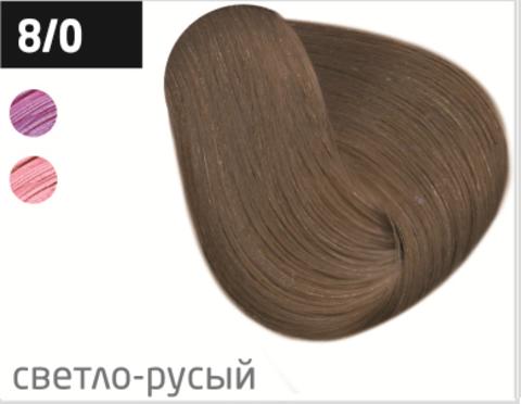 OLLIN color 8/0 светло-русый 60мл перманентная крем-краска для волос