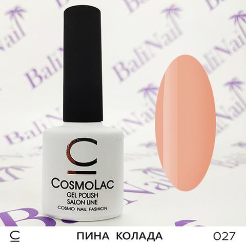 Гель-лак Cosmolac 027 Пина колада