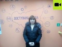 Хмелевская Светлана Владимировна
