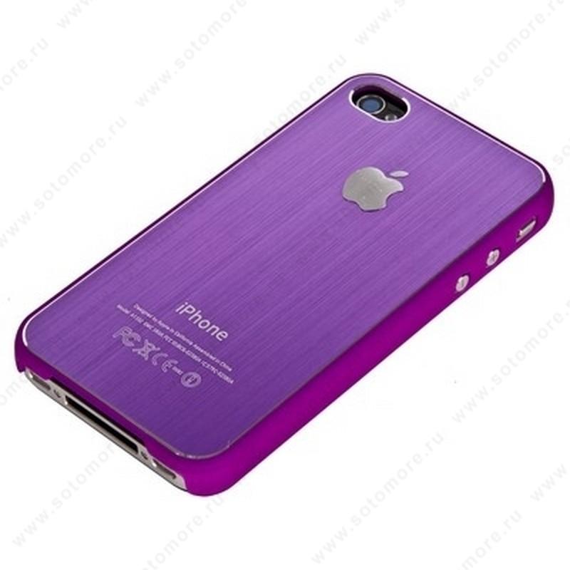 Накладка SGP металлическая для iPhone 4s/ 4 фиолетовая