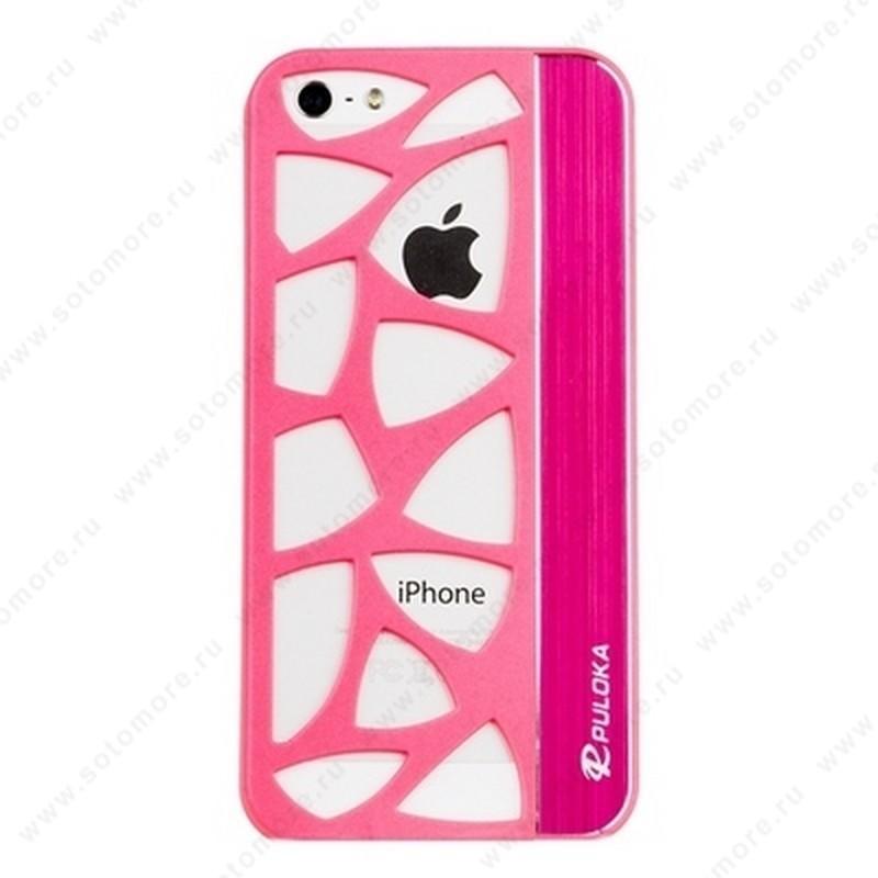 Накладка R PULOKA для iPhone SE/ 5s/ 5C/ 5 с отверстиями ярко-розовая