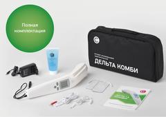 Аппарат ультразвуковой терапевтический АУЗТ «Дельта Комби»