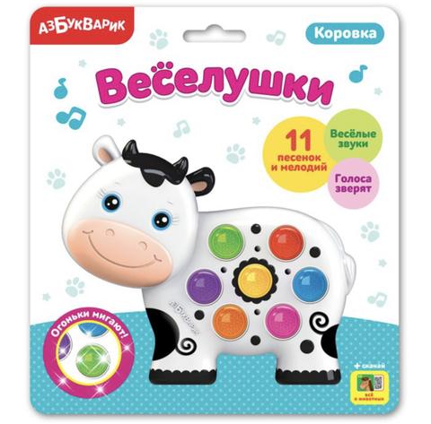 Игрушка музыкальная Коровка (Азбукварик)
