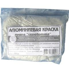 Краска Серебрянка (50 гр)
