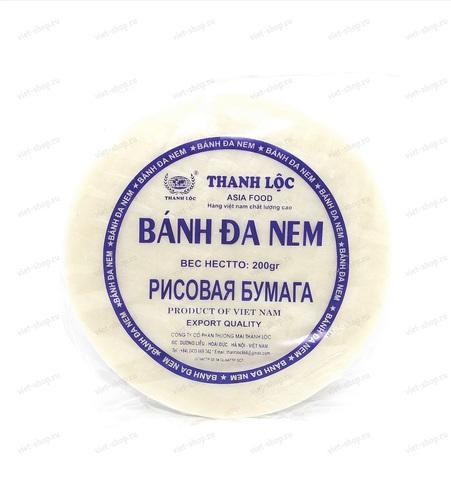 Вьетнамская рисовая бумага круглая Thanh Loc, 200 гр.