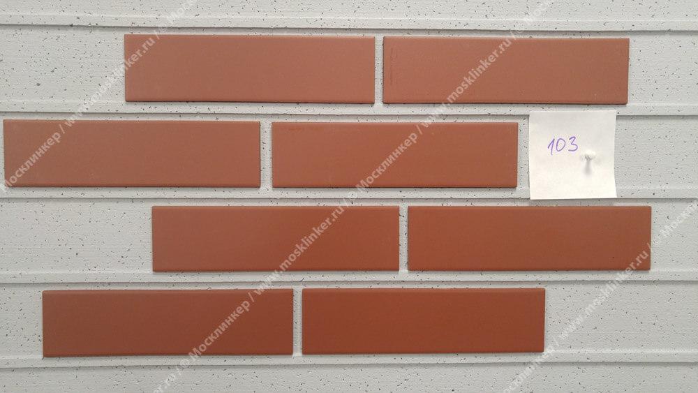 Cerrad Rott/Rot, gladka, new, 245x65x6.5 - Клинкерная плитка для фасада и внутренней отделки