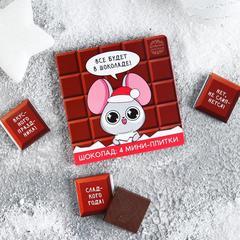 Шоколад в открытке