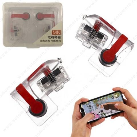 Пульт игровой для смартфонов MN Тип 3