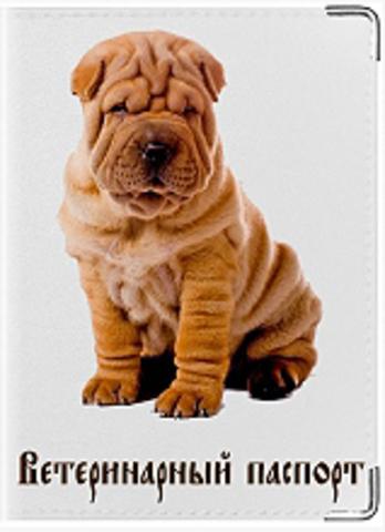 """Обложка для ветеринарного паспорта """"Ветеринарный паспорт"""" (27)"""