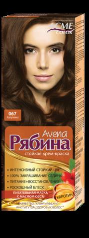 Рябина Avena Крем-краска для волос тон № №067 капучино