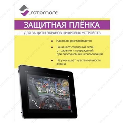 Пленка защитная SOTOMORE для iPad 4/ 3/ 2 матовая