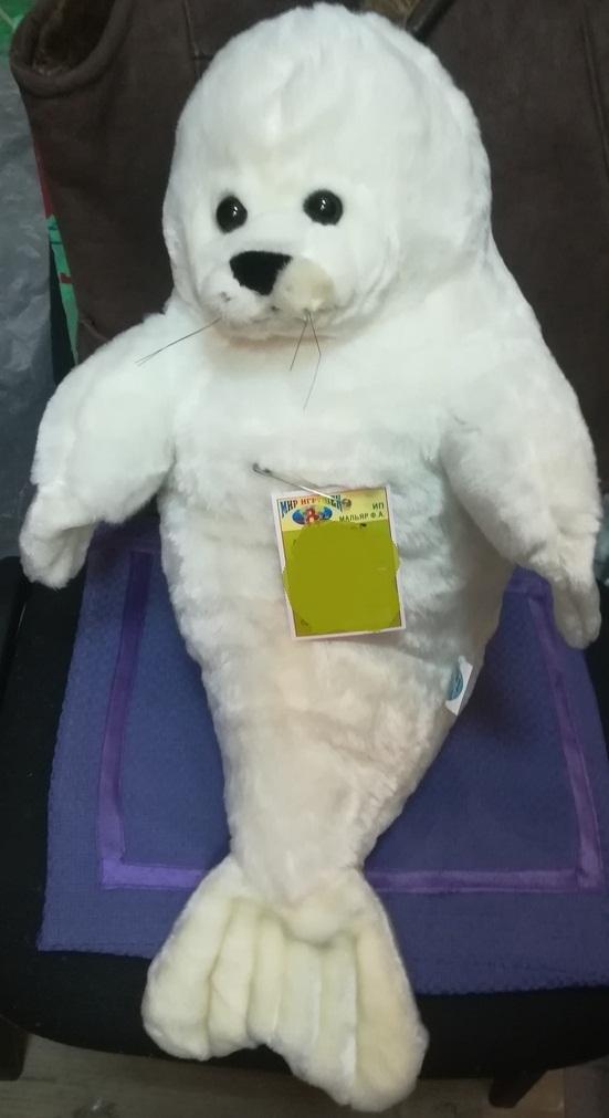 Белый морской котик 50 см