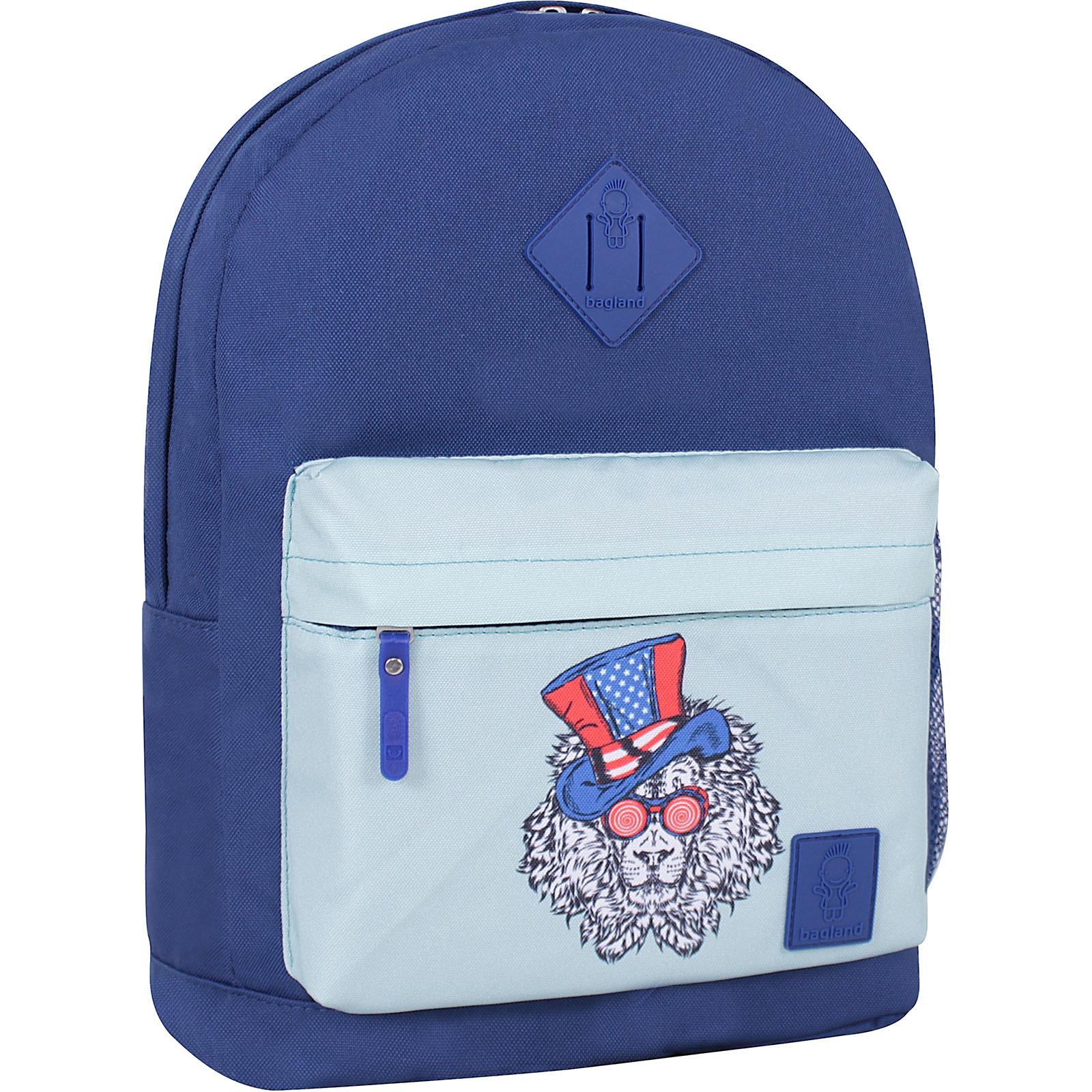 Молодежные рюкзаки Рюкзак Bagland Молодежный W/R 17 л. Синий 181 (00533662) IMG_9399_суб.181_.jpg