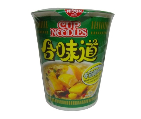 https://static-ru.insales.ru/images/products/1/3672/63467096/cup_noodles_curry2.jpg