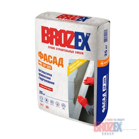 Штукатурка Брозекс CP 320 Фасад 25 кг