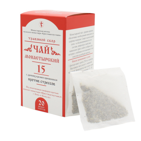 Чай Монастырский №15
