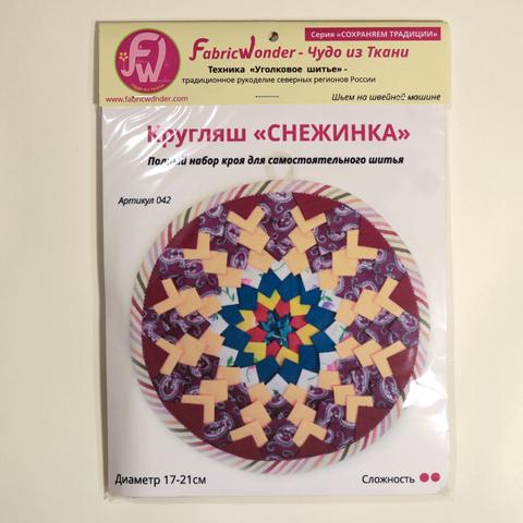 Набор для шитья КРУГЛЯШ СНЕЖИНКА 042