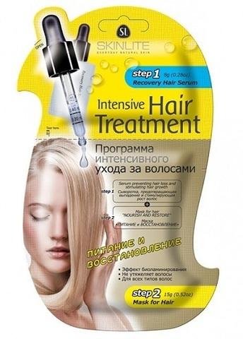 Skinlite Программа интенсивного ухода за волосами «Питание и восстановление» 8+15мл SL-719