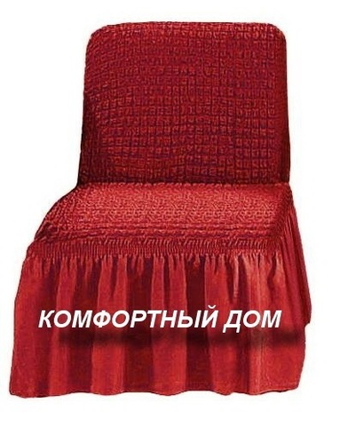 Чехол на кресло, без подлокотников  терракотовый