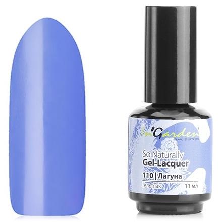 So Naturally In'Garden, Гель-лак № 110, Лагуна, серия So naturally, 11 мл ingarden-so-naturally-gel-lasquer-110-laguna-11ml.jpg