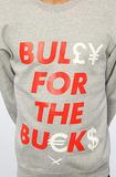 Свитшот серый bucks фото 2