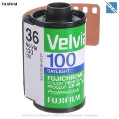 Фотопленка Fujifilm Fujichrome Velvia 100 Professional RVP 100 Color (35 мм, 36 кадров) позитивная