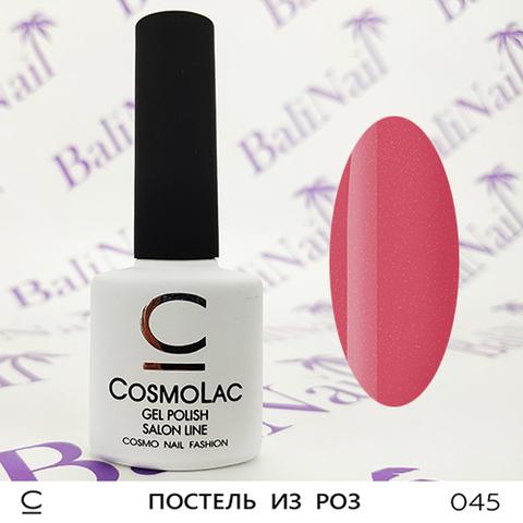Гель-лак Cosmolac 045 Постель из роз