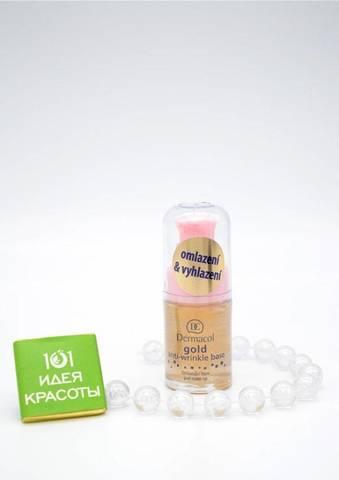 Dermacol Gold Anti-Wrinkle Make-Up Base Омолаживающая база под макияж с золотом и экстрактом морских водорослей, 15мл