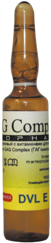 *Имплантат гиалуроновый (MESOPHARM/GAG Complex/formula DVL E/амп.5мл/GCA7X0518)