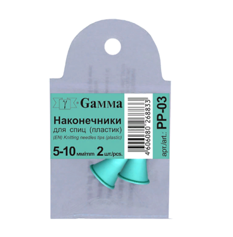 наконечники_для_спиц_pp_03_5_10_mm
