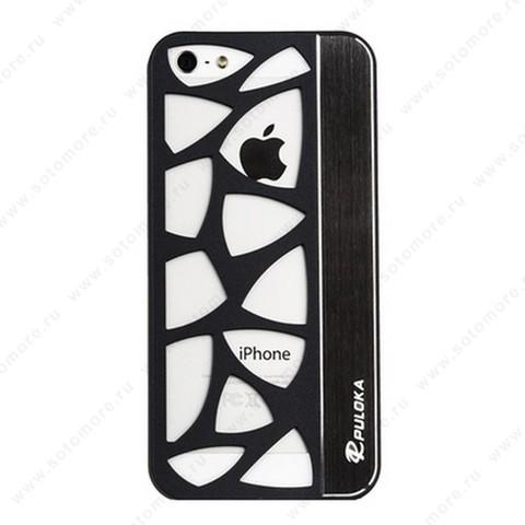Накладка R PULOKA для iPhone SE/ 5s/ 5C/ 5 с отверстиями черная