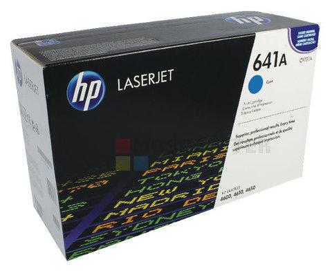 HP C9721A