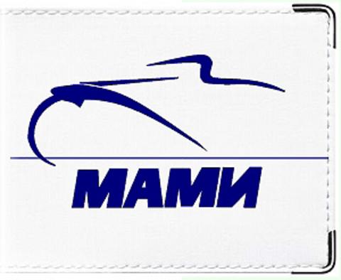 """Обложка для студенческого билета """"МАМИ"""""""